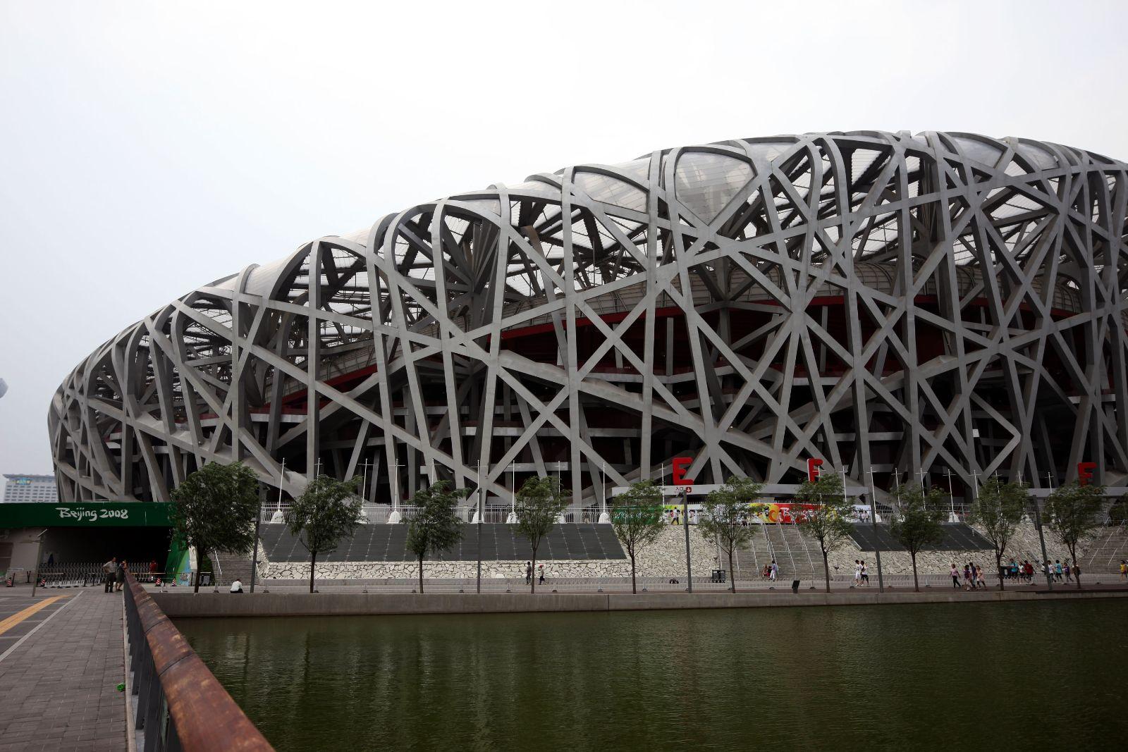 free download beijing olympics opening ceremony